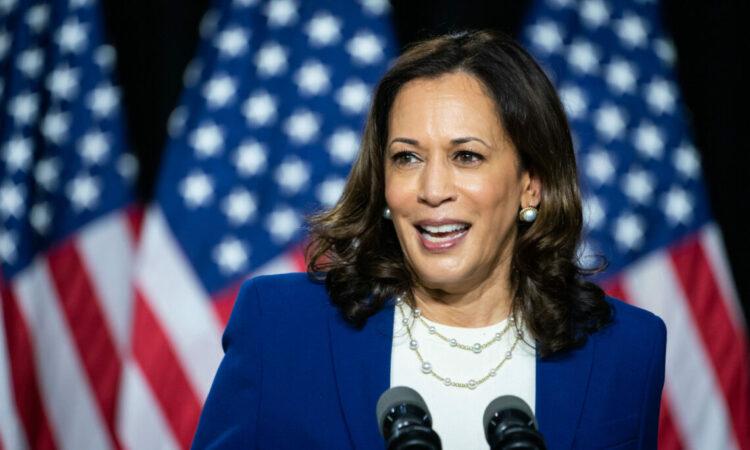 US-Vizepräsidentin Harris kündigt in Wilmington (Delaware) ihre Kandidatur als Vizepräsidentin an (Foto: Weißes Haus)