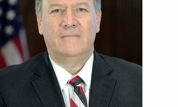 Mike Pompeo official Portrait