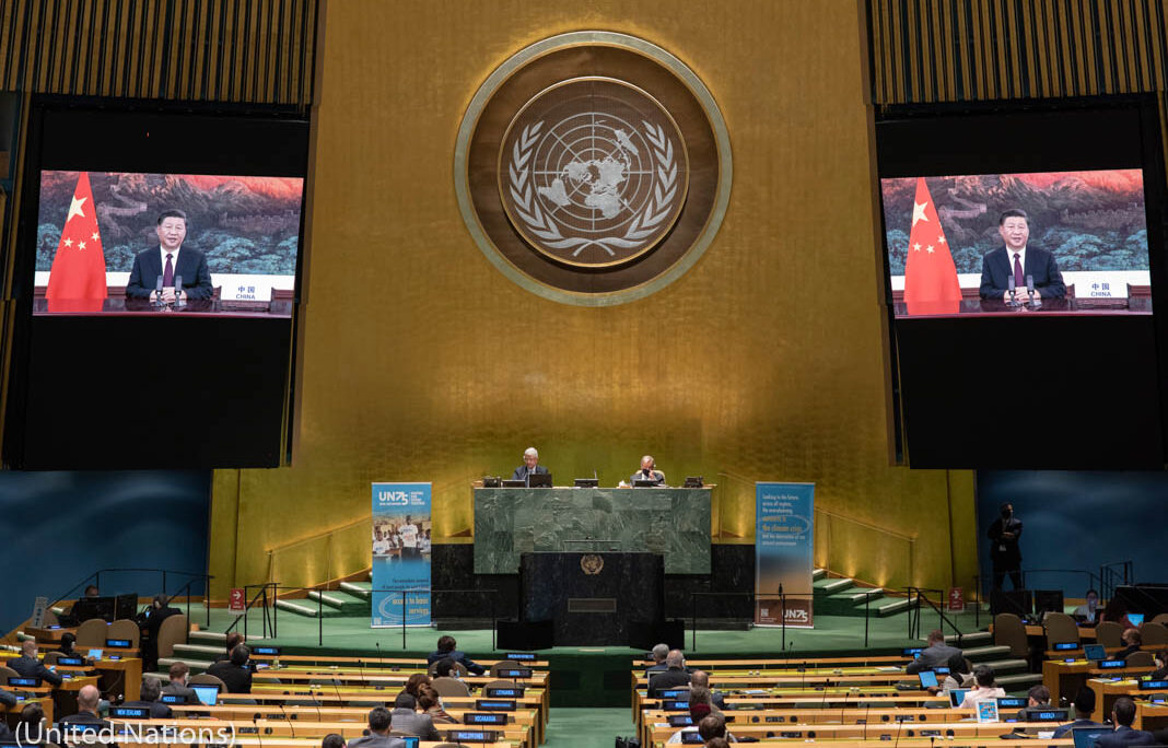 Shaping Peace Together: Celebrating 75 Years of the United Nations. China