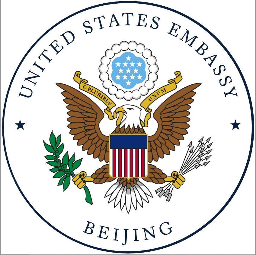 Wuhan Acting Consul General