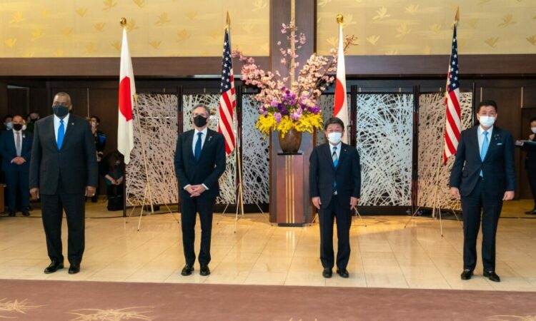 U.S. and Japan