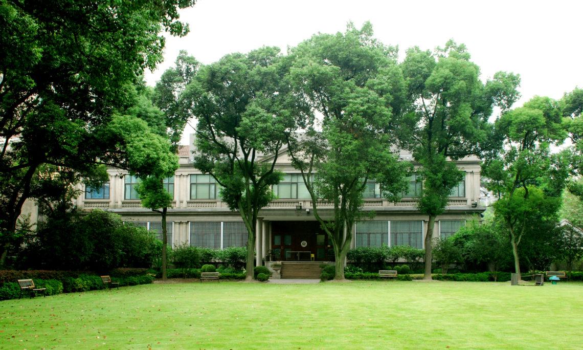 Shanghai Consulate building