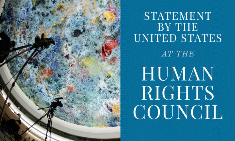 Statement Human Rights logo