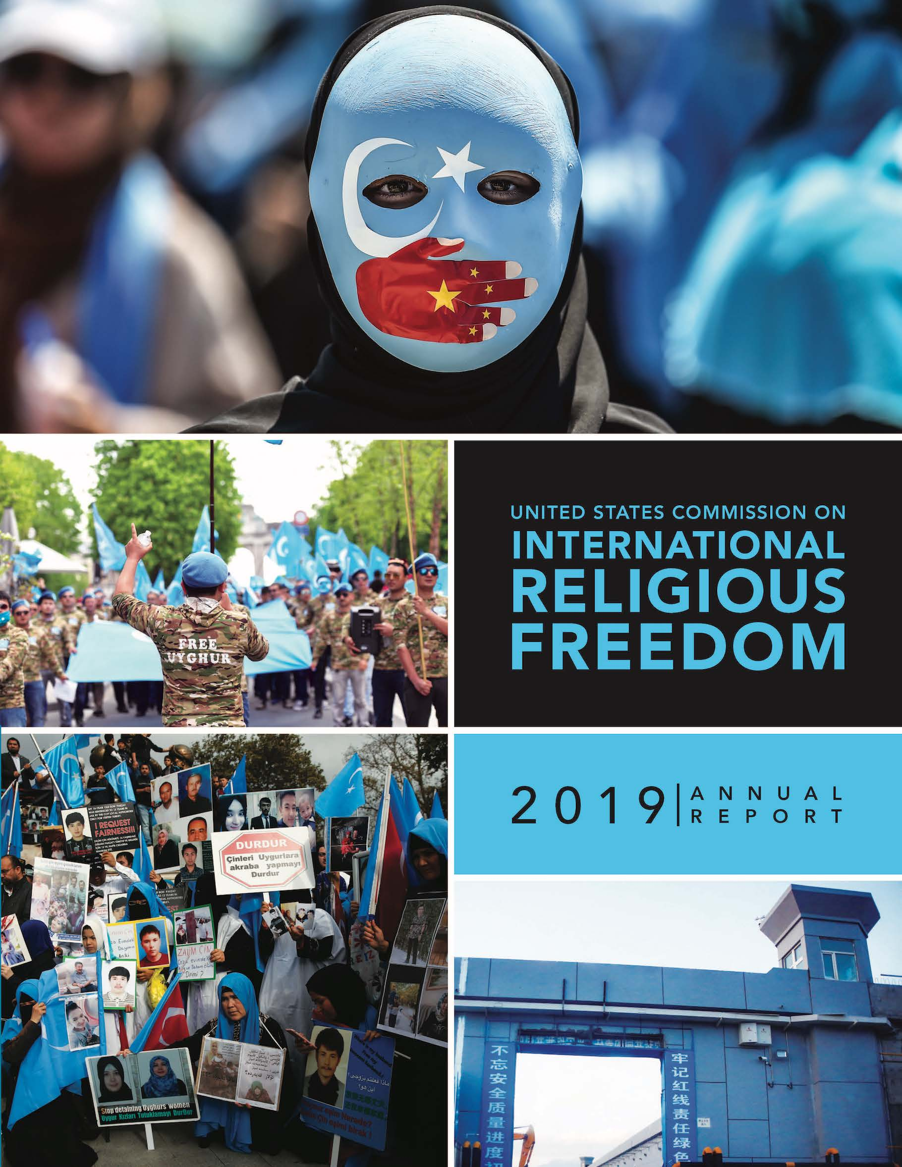IRF Report Cover