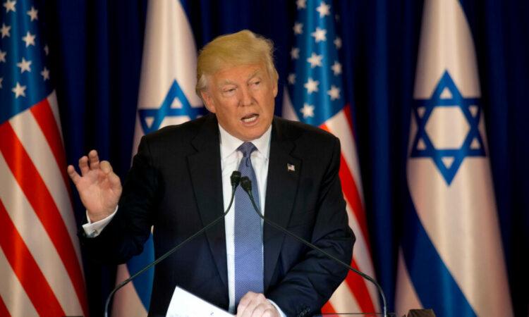 President Trump speaking on Rosh Hashanah